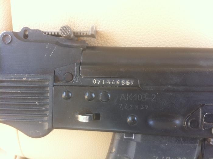 AK 103-2 in Libya